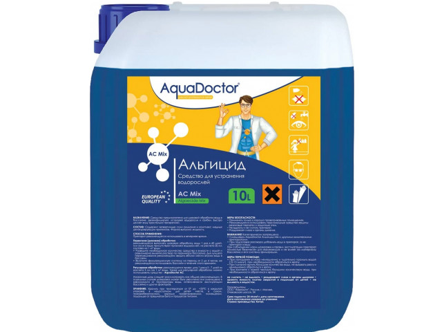 Альгицид AquaDoctor AC MIX 10 л.