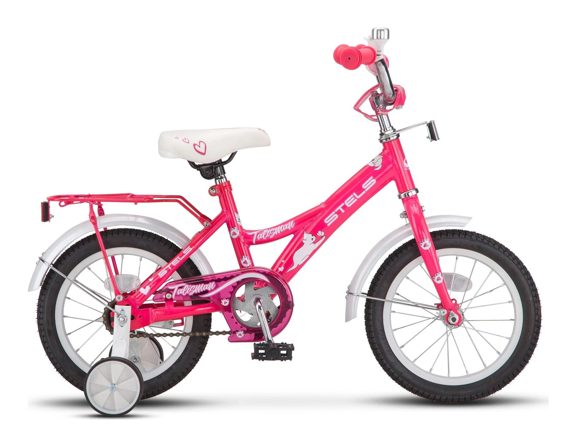 Купить Недорогой Детский Велосипед В Интернет Магазине