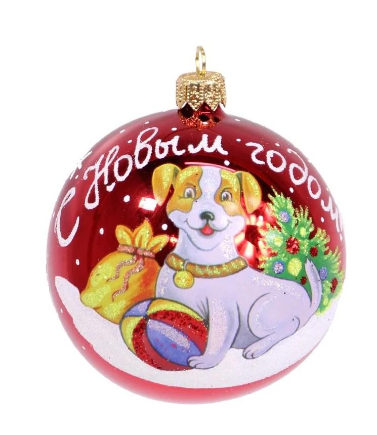 Елочный шар зодиак собака с мячом, 85 мм С МЯЧОМ